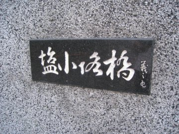 120608_01