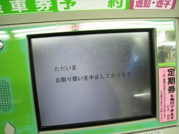 121004_08